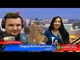 Лиана Хабибуллина в эфире Ватан live спела старинную башкирскую песню