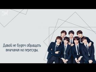 RUS SUB BTS - Love Maze