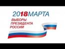 Навалиный или Путин Эпичные рэп битвы в майнкрафте