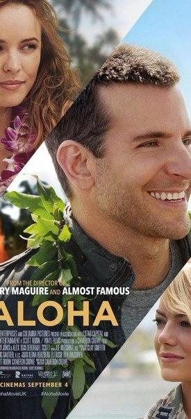 4 замечательные мелодрамы для любителей романтического кино!