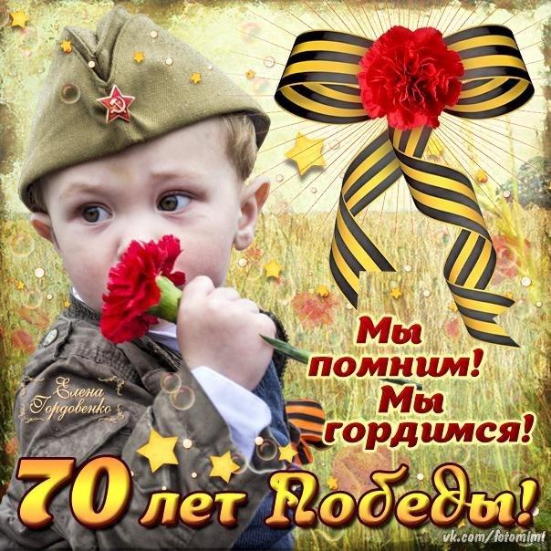 ВСЕХ С ВЕЛИКИМ ПРАЗДНИКОМ !!!