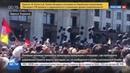 Новости на Россия 24 В Одессе прошел митинг реквием в память о погибших в Доме профсоюзов