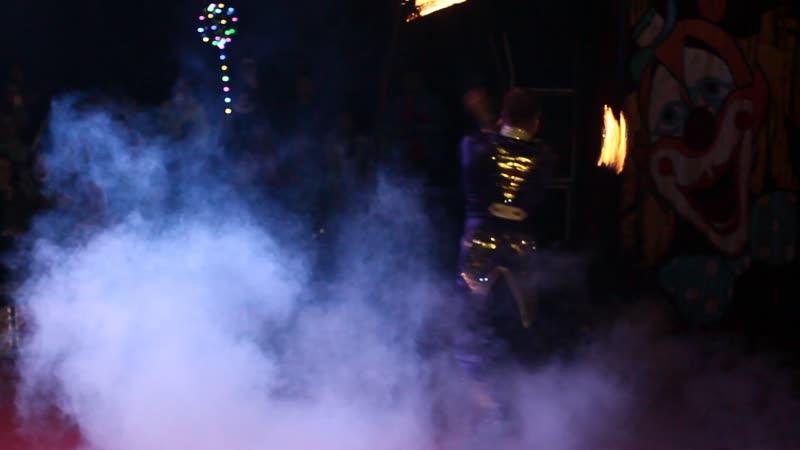 цирк 20 октября, 18г. огненное шоу