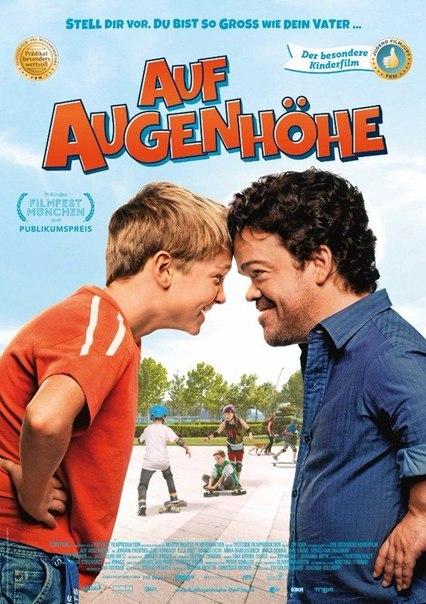 Фильм отличный!