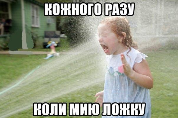 як мити ложку