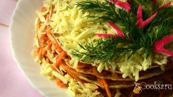Закусочный торт с начинкой из корейской моркови. Пикантный и воздушный тортик без майонеза с нежным вкусом.