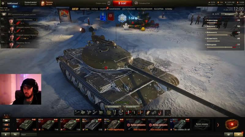 ● World of Tanks ● Качаем O-Ni ● Божественное затаскивание Или просто выпендрёж ●