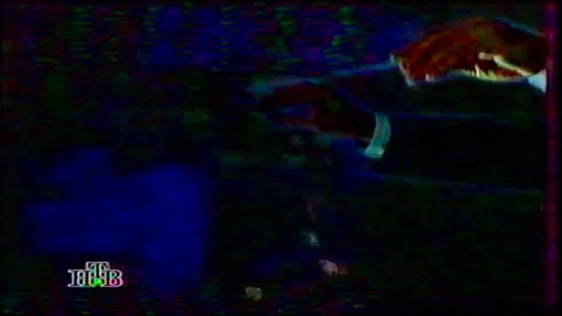 Staroetv.su / Программа передач и конец эфира (НТВ, май 1996)