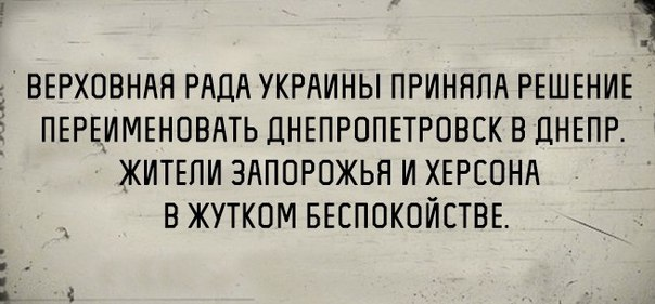 https://pp.vk.me/c543104/v543104836/1e1cd/JujRySZ9kRE.jpg
