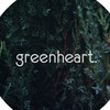 greenheart//introvertirse