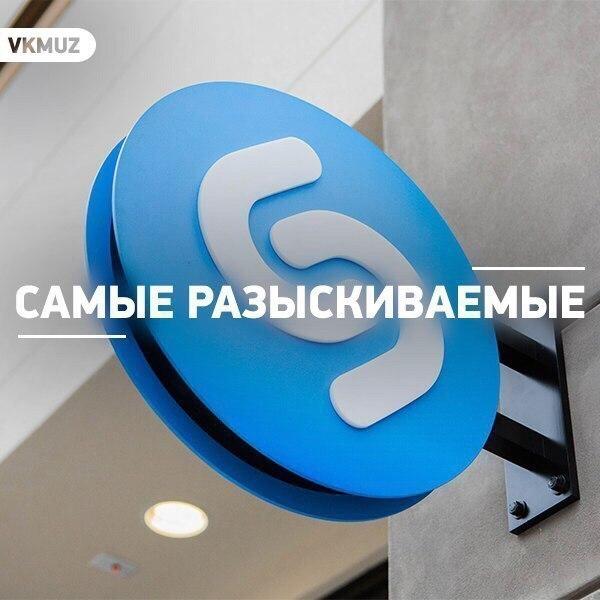 Фото №456310492 со страницы Михаила Каликина