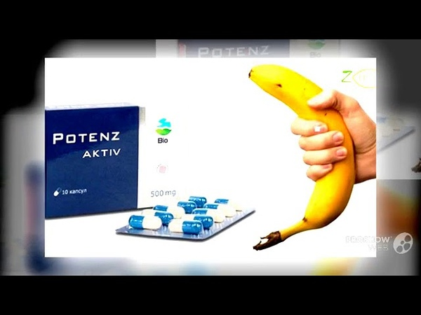Potenz Active капсулы для потенции отзывы. Potenz Active капсулы для потенции обзор.