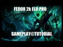 2k elo pro tutoial by Fedor