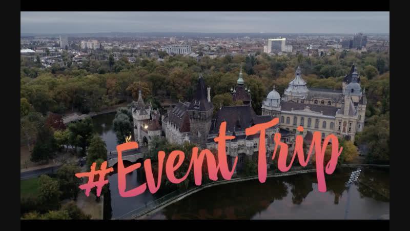 Тизер нашего Aftermovie Event Trip тура в Будапешт (Венгрия) 2018