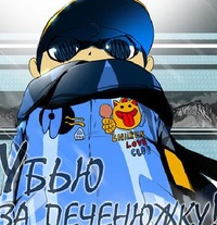 Николай Тихобразов