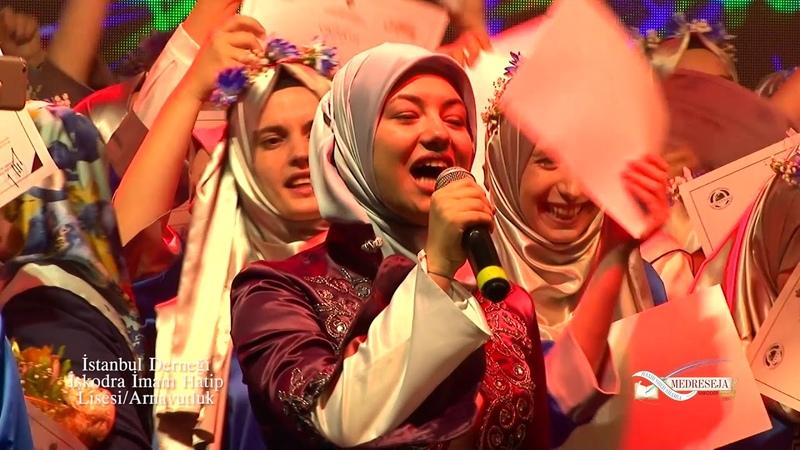 Medreseja Haxhi Sheh Shamia, Selma Bekteshi Selam Ty o Medresist MATURA 2018