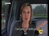 Hep taxi Breves de taxi (2016) Jeam-Louis Murat, Gerard Darmon, Ovidie, Dani Klein, Carla Bruni с руссмкими субтитрами