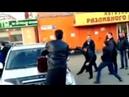 Русский против хачей драка, уличный бой, street fights.
