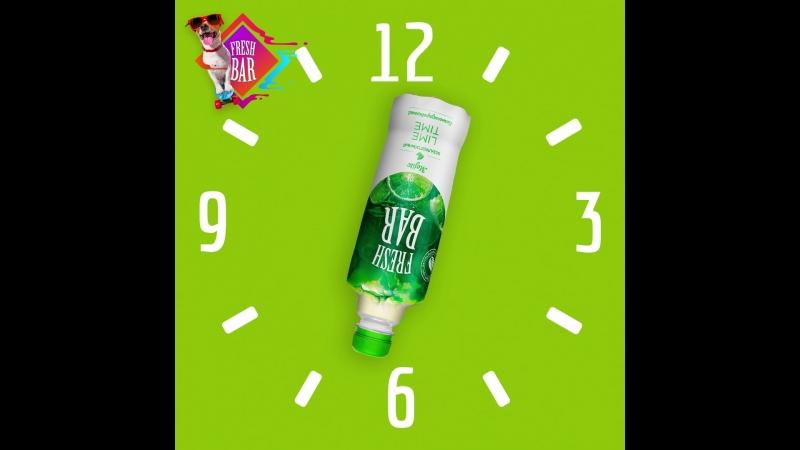 Lime Time - вне времени и жары!