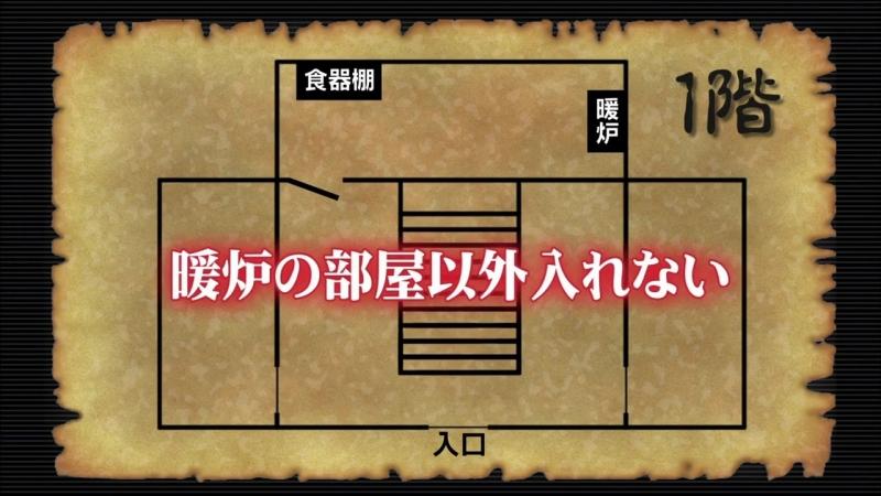 GameCenter CX151 - Mansion of Hidden Souls [720p 60fps]