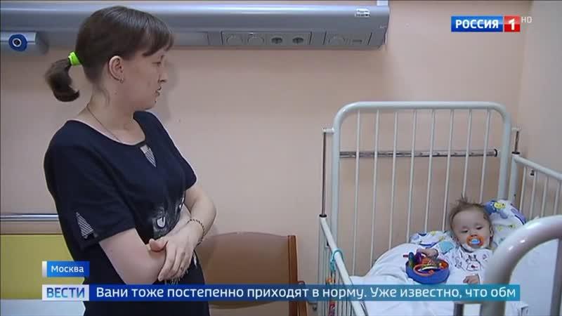 11 месячный Ваня Фокин переведен из реанимации в обычную палату