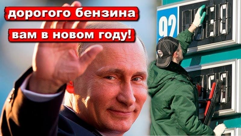Кому принадлежат все природные ресурсы России 18 [15.08.2018]