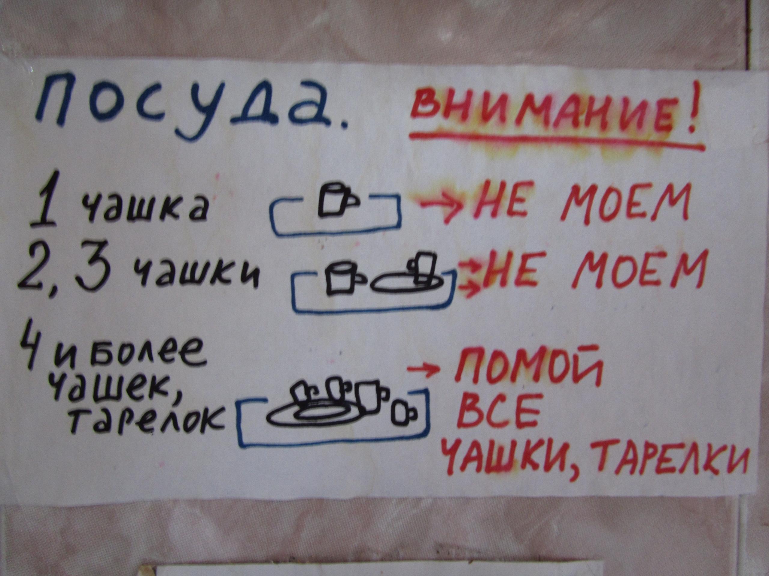 """На лекции в ДХЛ (""""Доме Хороших Людей"""")"""