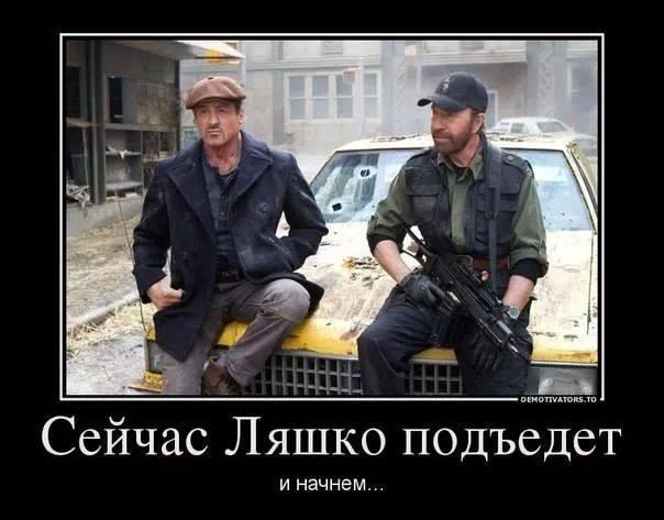 При минометном обстреле террористами из церкви в Славянске  один силовик погиб, двое ранены, - МВД - Цензор.НЕТ 5195