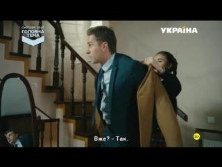 Замкнутый круг 1 серия (2018)