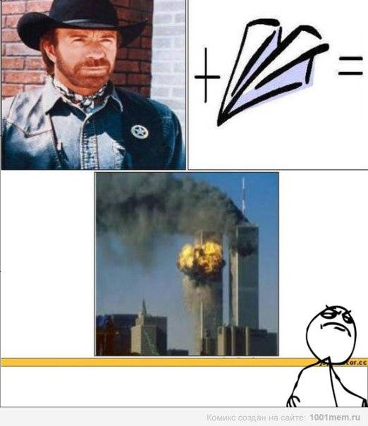 Юмора приколы мемы комиксы анекдоты