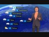 Погода сегодня, завтра, видео прогноз погоды на 7.1.2019 в России и мире