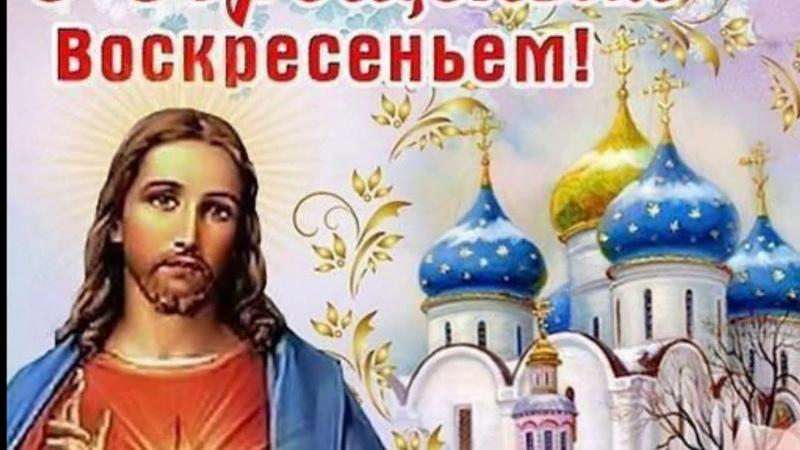 Галина Север Прощенное воскресеньемонтаж Л Юршевич