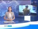 Перерасчет платежей ЖКХ 24.05.18 г