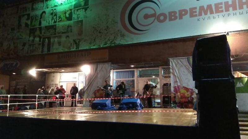 Выступление у КЦ «Современник» в Заозерном