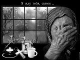 Блатной удар - Мать старушка