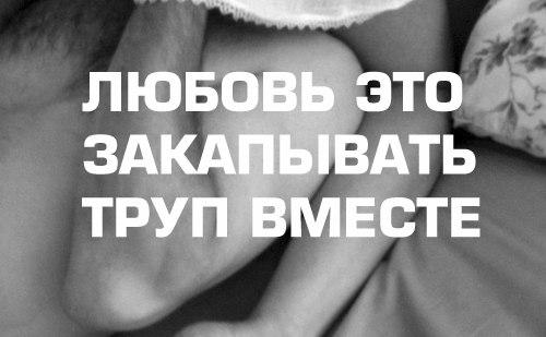 про любовь она: