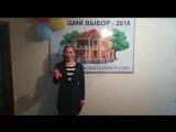 Вручение ключей от квартиры семье Жалгазбаевой Уринай из  г. Рудного (второе жилье).