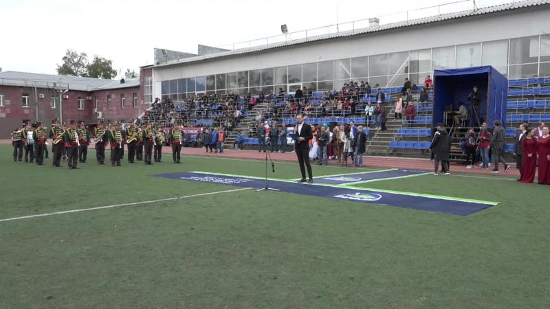 Церемония закрытия турнира в Екатеринбурге и открытия нового сезона НСФЛ