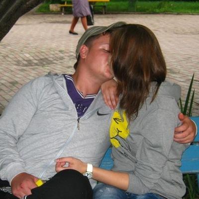 Ирина Сачкова, 19 апреля 1992, Ногинск, id136277080