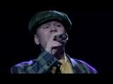 Alexey Stepin (Алексей Стёпин) Не Балуй! (live) #stepinalex