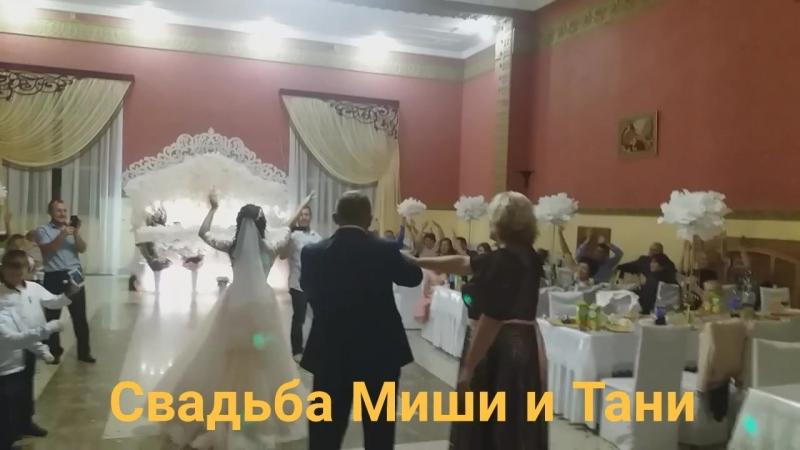 Свадьба Миши и Тани п. Зуя (Крым). Сюрприз от жениха
