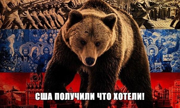 Новый альянс России и Китая изменит соотношение сил в мире  Европа и США проводят по отношению к России политику изоляции, пишет Der Spiegel. Китай же считает, что его сотрудничество с РФ является залогом мировой стабильности. В результате Пекин и Москва готовятся заключить новый договор о Читать продолжение