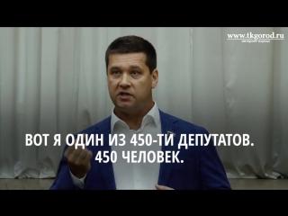 Депутат Госдумы Андрей Чернышёв оправдывается перед избирателями за то, что голосовал за пенсионную реформу