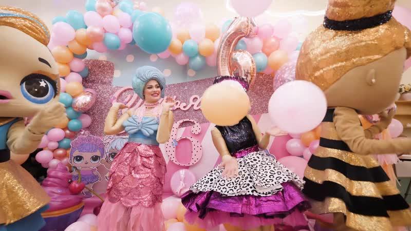 Куколки ЛОЛ на празднике у Карины Палецких