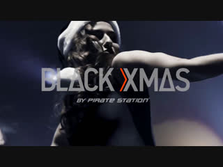 Ждём вас 22 декабря на black xmas by pirate station!