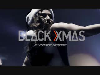 Ждём вас 22 декабря на black xmas by pirate station!