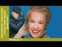 Евлампия Романова 1 Следствие ведет дилетант 3 Серия Сериал Детективы StarMedia