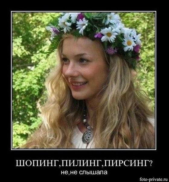 http://cs620722.vk.me/v620722793/c42/LpXwdTbJlr4.jpg