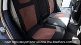 Авто-чехлы для Volkswagen Touareg II (коричневая Алькантара) MW Brothers