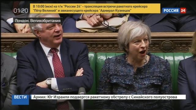 Новости на Россия 24 Brexit британские депутаты приняли билль о выходе из ЕС
